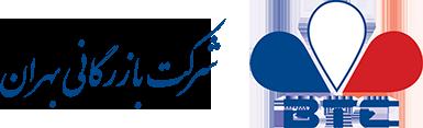 BTC تهران